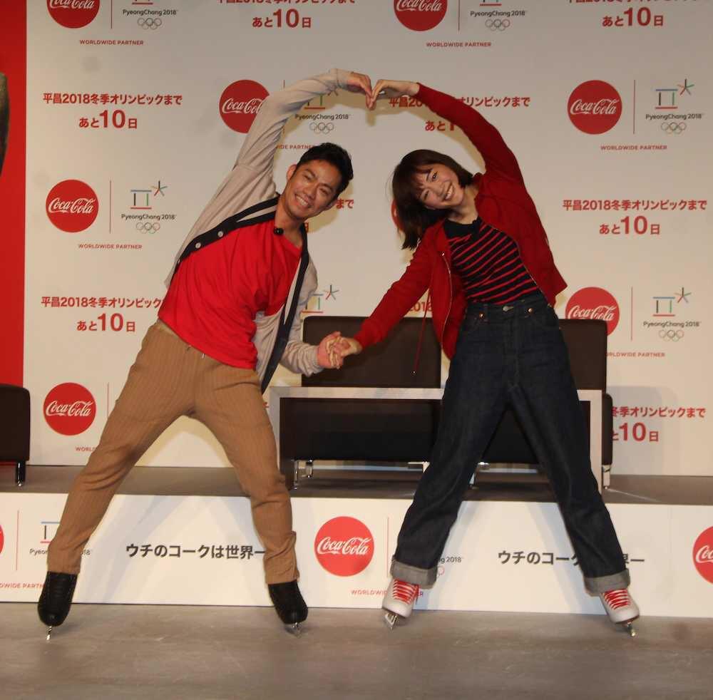 綾瀬はるかとスケートしてる高橋大輔が本当に楽しそう!「本当に生まれてよかった」