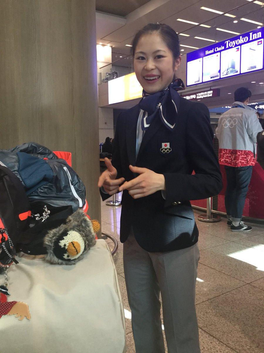 宮原知子が韓国入り!可愛いペンギン耳当て持参「わくわく」