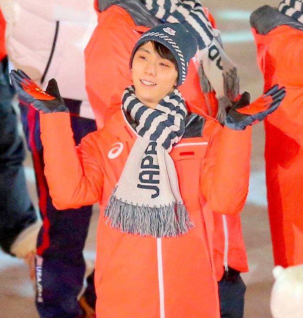 平昌オリンピック閉会式が行われ18日間の激闘が終わりを告げる!閉会式には羽生結弦らが参加!