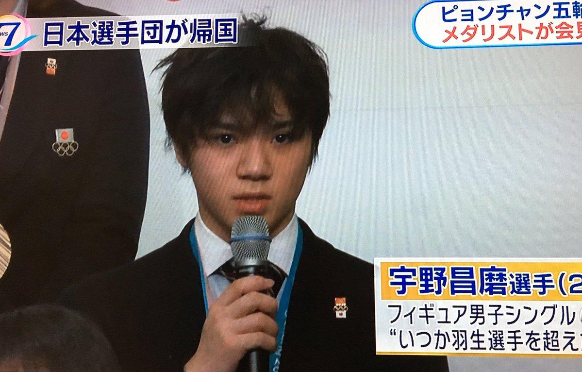 宇野くんが言ってた「日本でオリンピック以上の舞台」とはどの大会の事なのかを考えてみた。