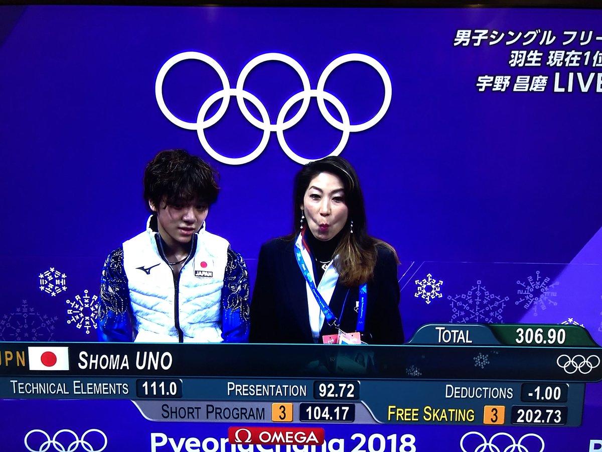 「ベタベタしすぎ」宇野昌磨の樋口コーチに心ないバッシングが相次ぐ理由