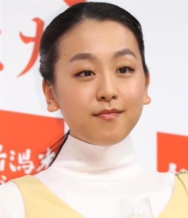 浅田真央さん、3回転半成功の長洲を祝福「未来ちゃん 3A成功おめでとう」