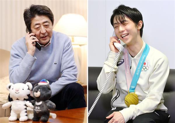 金メダル羽生に安倍総理が祝電の電話「大けがを克服して凄い集中力。新しい伝説だ。日本人がみんな興奮し感動。誇りに思います」