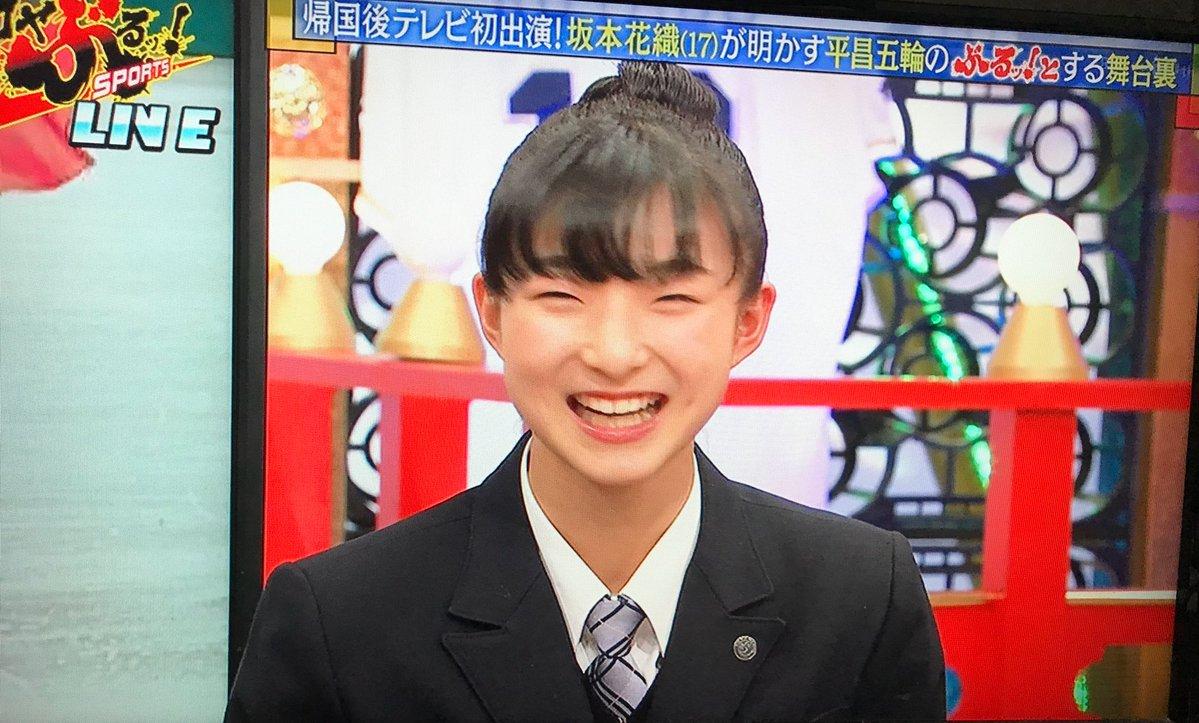 坂本花織がこやぶるッ!SPORTSに出演!日本代表メンバーのお話も!