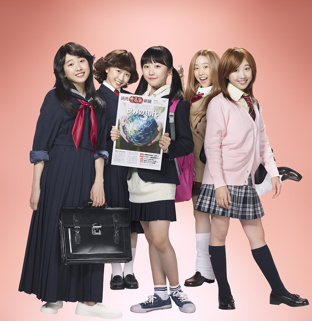 みんなはどの望結ちゃんが好き?本田望結ちゃんの制服七変化、ならぬ五変化!
