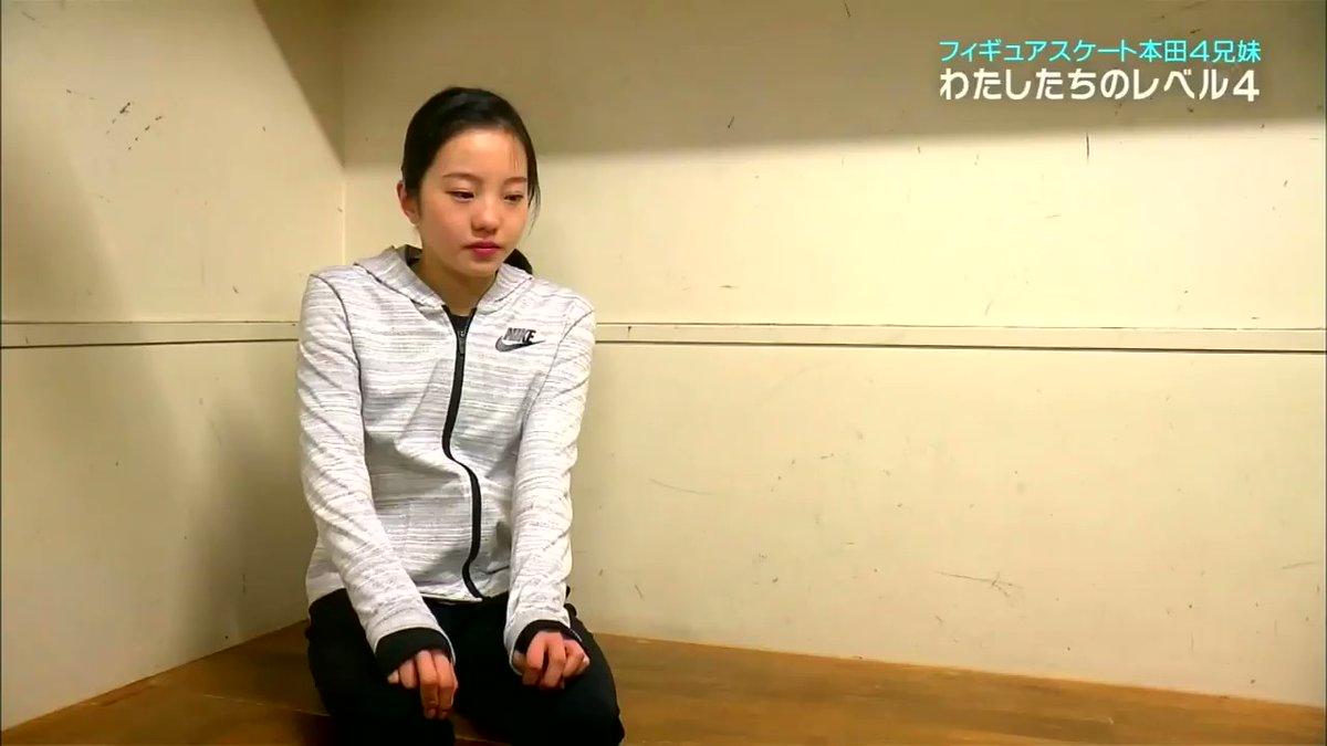 本田真凜が米国拠点、4年後へ浅田真央元コーチ師事 出演した番組では涙ながらに心境を告白。