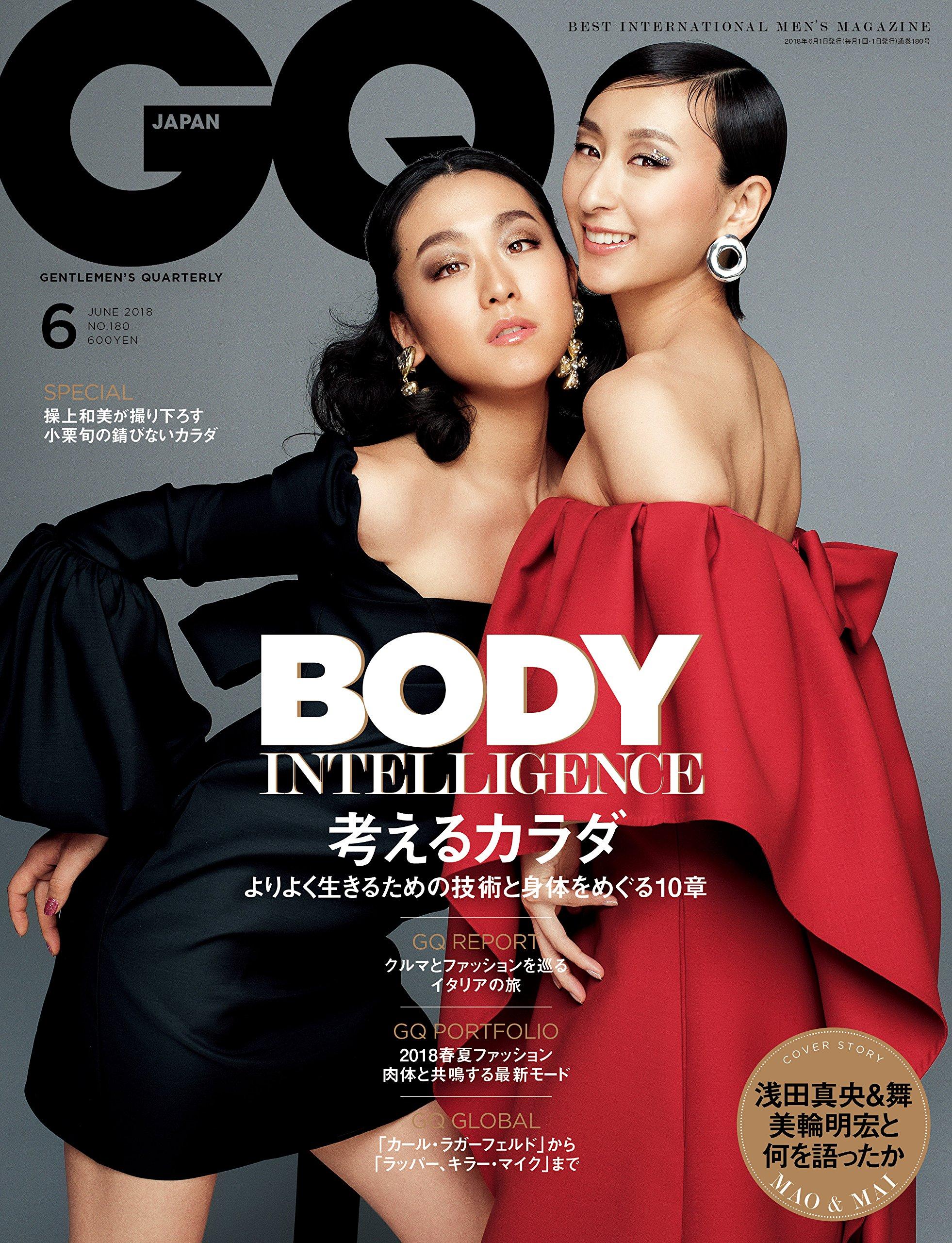 GQ JAPAN 6月号の浅田姉妹の表紙がかっこよすぎる!! ゴージャス感が凄いw