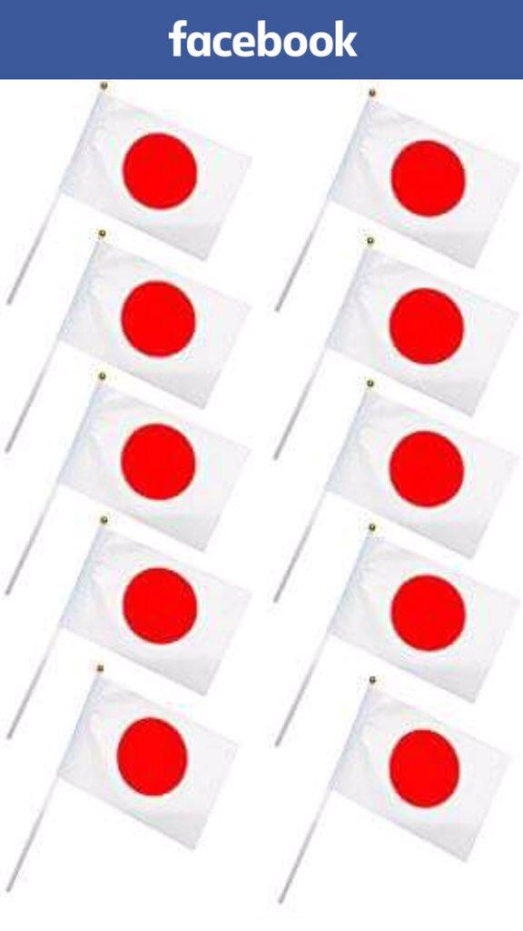 羽生結弦「連覇おめでとう!」パレードで日の丸手旗2万本用意!すぐ無くなりそう・・・