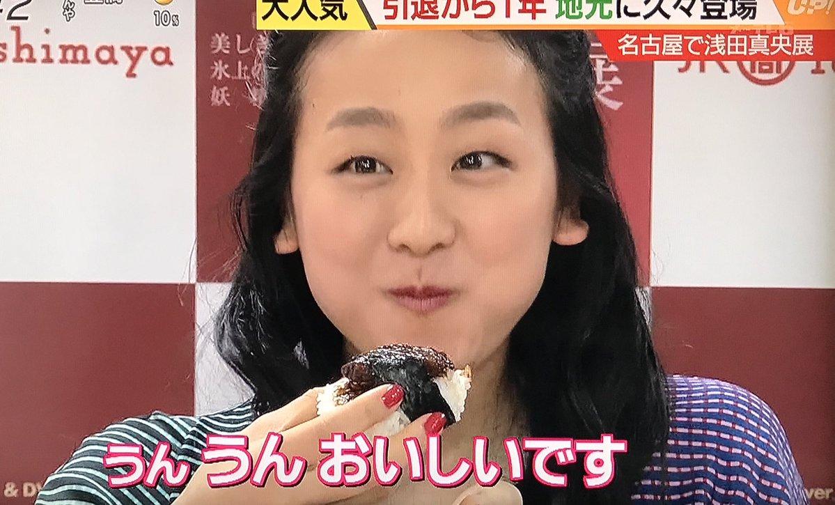 本日から名古屋で「美しき氷上の妖精 浅田真央展」が開幕!本日は浅田真央さんが登場!