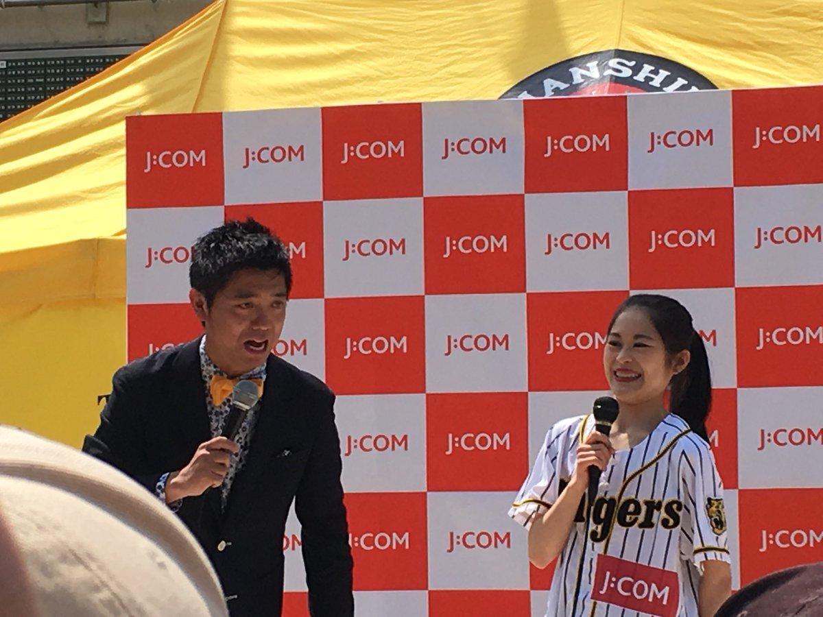 宮原知子選手が阪神x巨人のゲームで始球式!見事にノーバン投球!