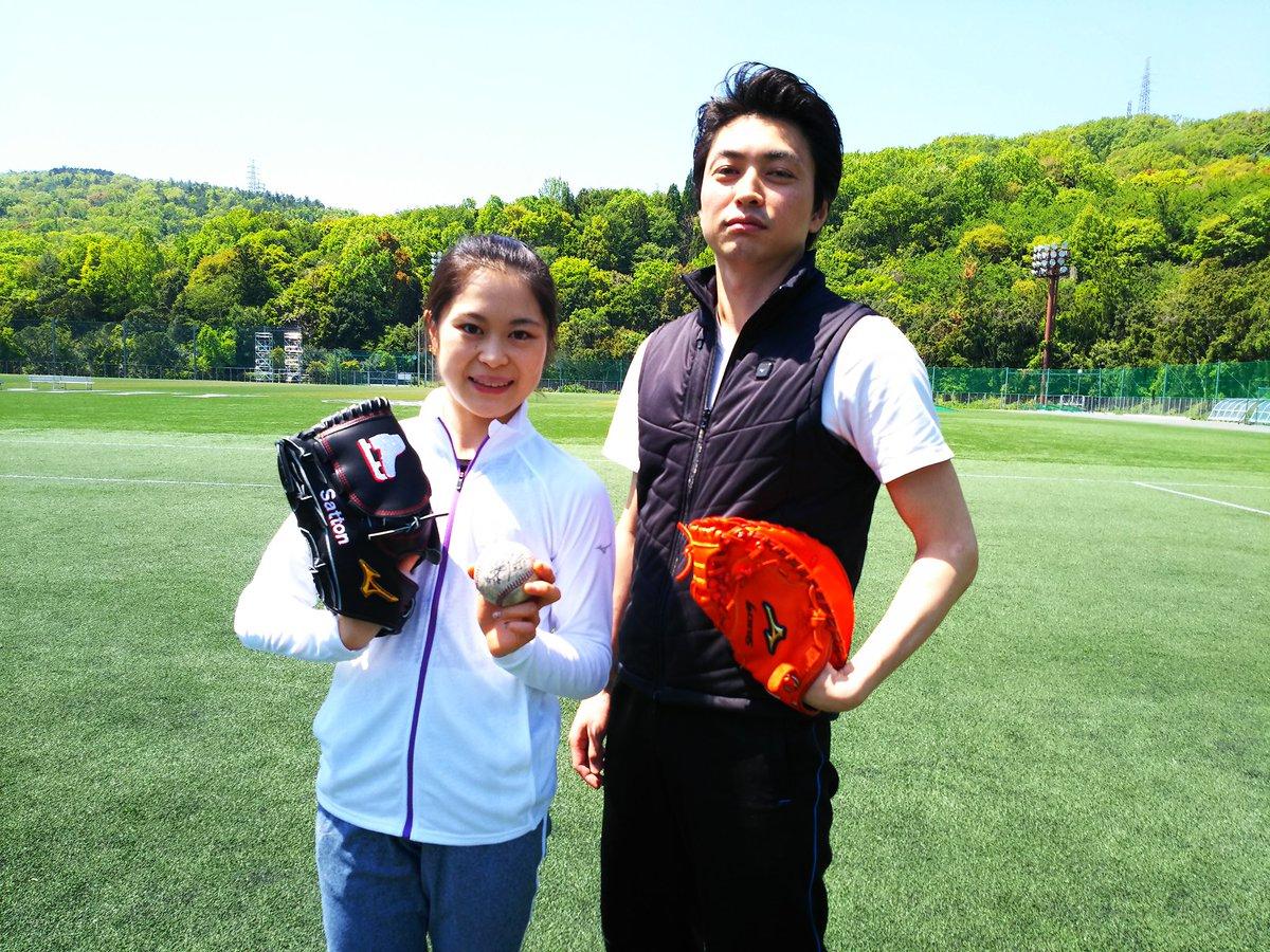 宮原知子が新プログラム検討「全く違う雰囲気挑戦」