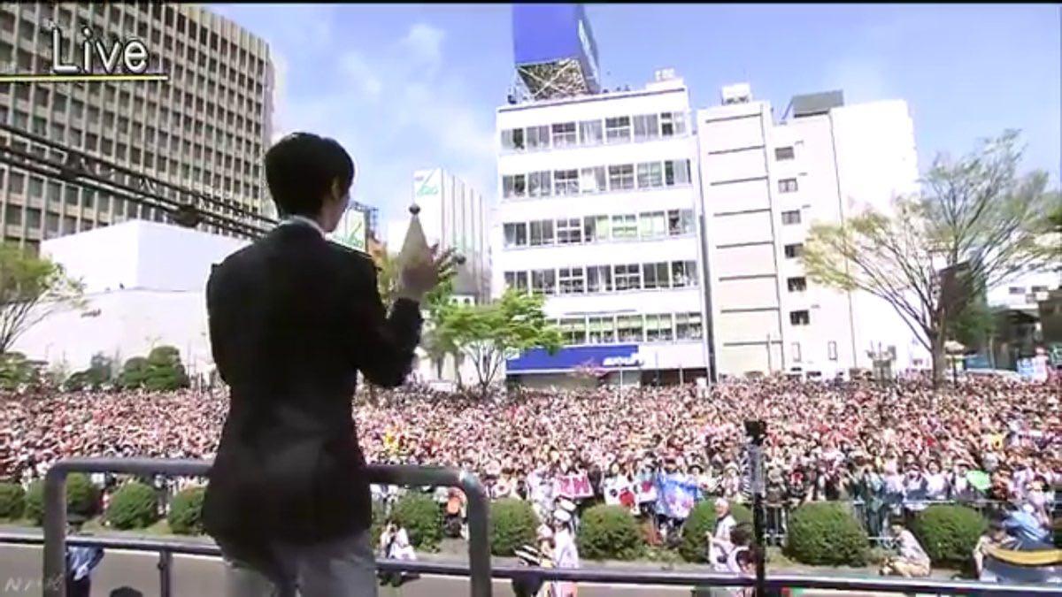羽生結弦のパレードは108000人が熱狂!→もっといる様に見える・・・!
