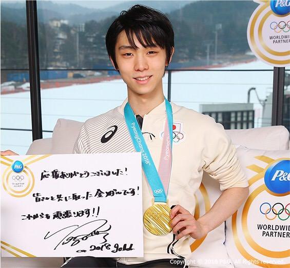 マイレピ更新きたー!「皆さんと共に取った金メダルです! これからも頑張ります!!」