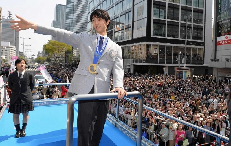 「大人になった」ゆづ、五輪連覇で風格 パレード取材で存在の大きさ実感