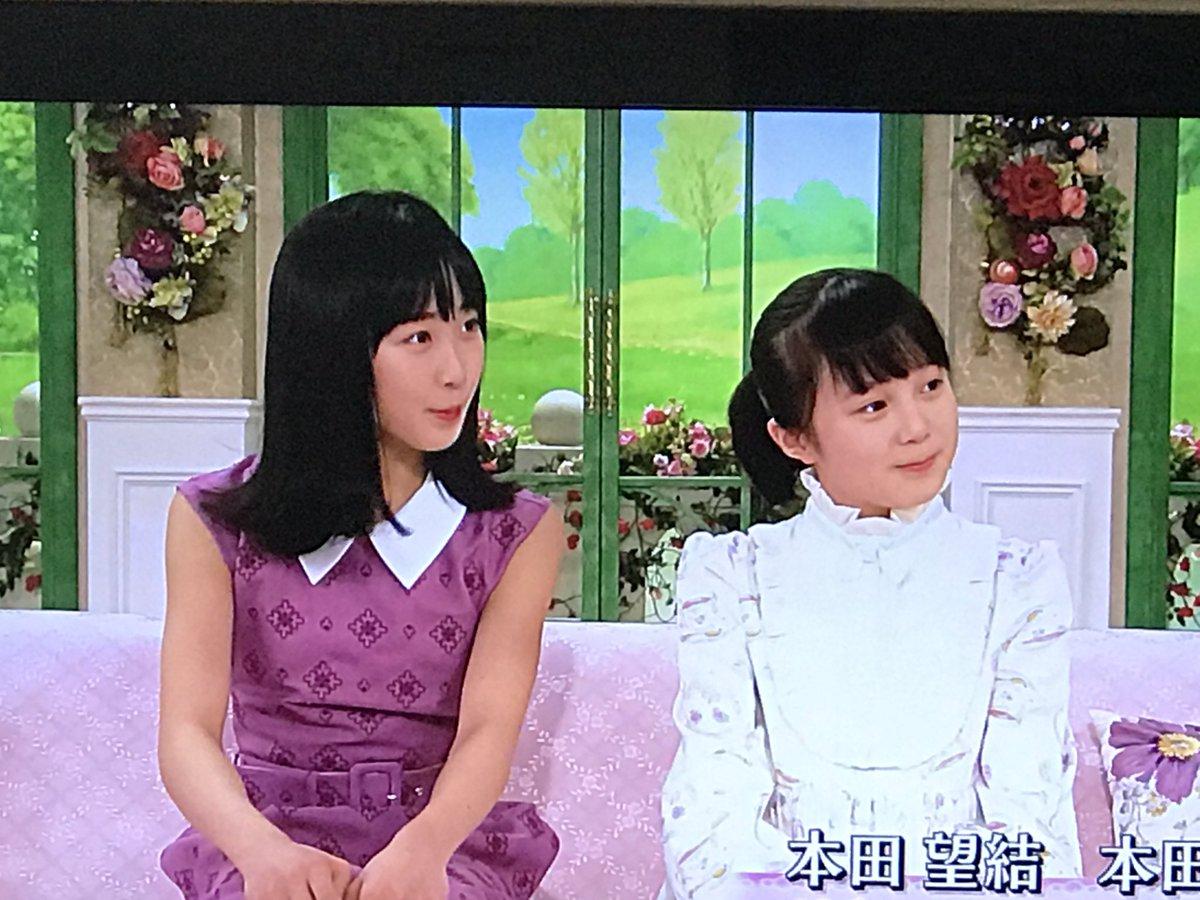 本田望結&紗来姉妹、夢は「オリンピック出場」