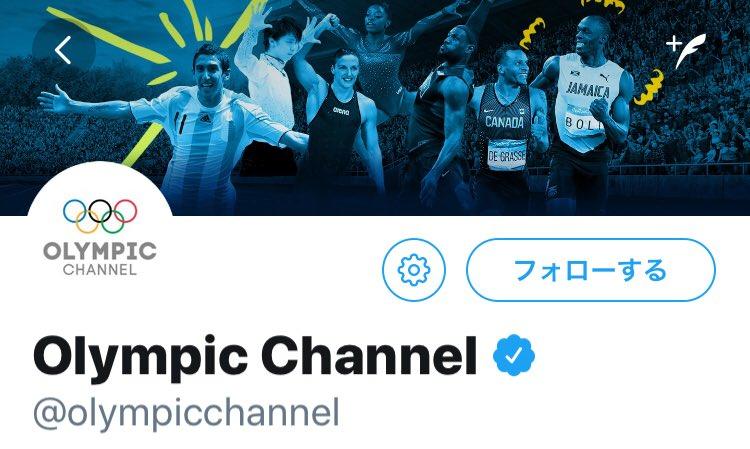 オリンピックチャンネルのヘッダーに羽生結弦!次の夏季五輪に向けての画像なのに、一人混ざる冬季五輪チャンピオンw