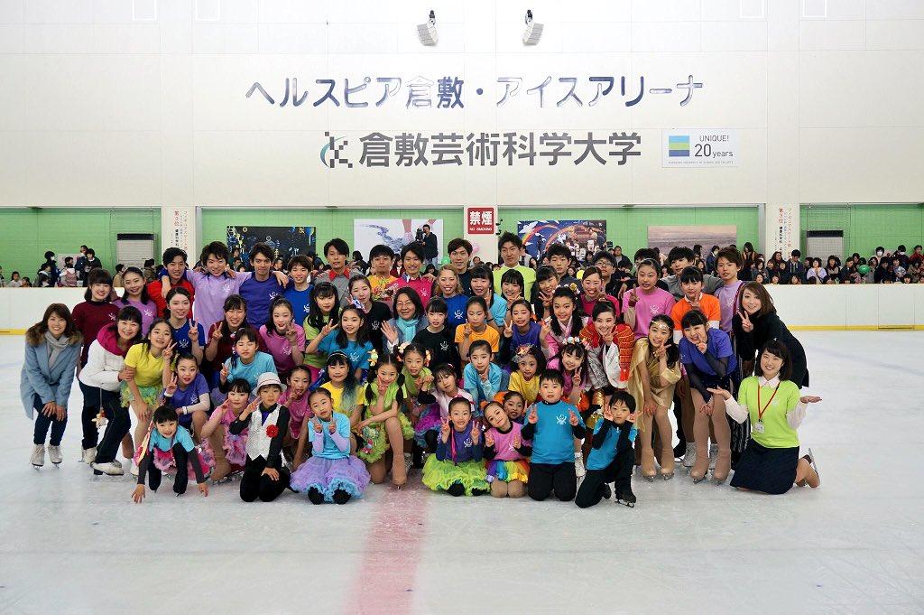田中刑事選手ら華麗にフィギュア舞う 倉敷でファン交流イベント