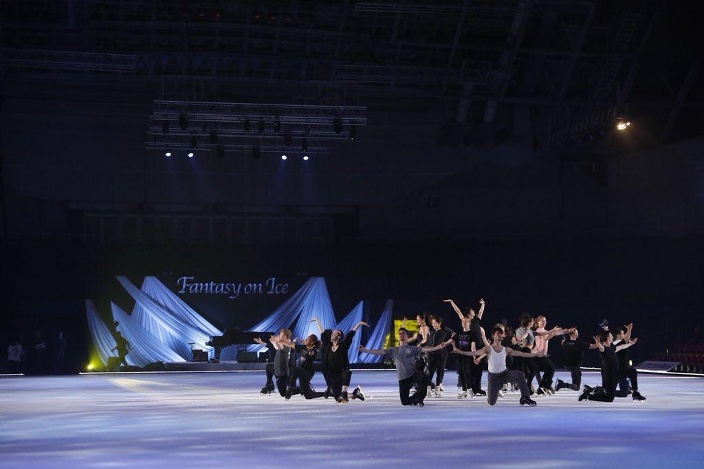 Fantasy on Ice 画像が遂に解禁!「本日朝からリハーサル!全員集合です! 」