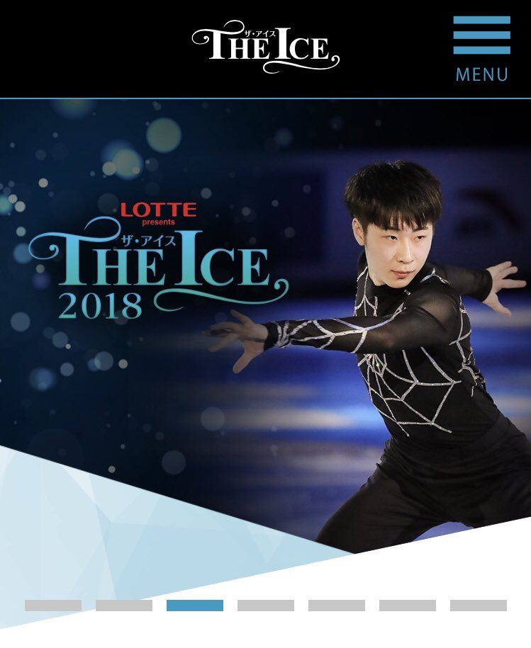 THE ICE 大阪公演 キャスト第2弾が発表! 宇野昌磨、ボーヤン・ジンの出演が決定! ボーヤンは予想外!?