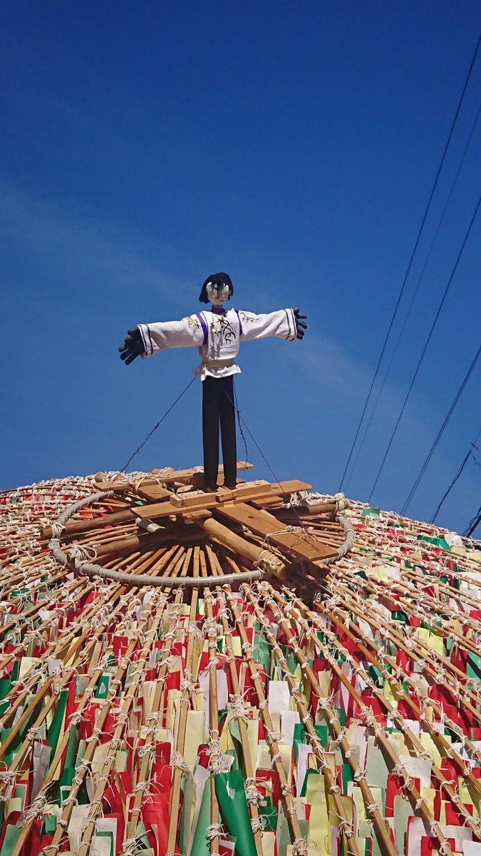 「傘鉾の奉納」今年のてっぺんは羽生結弦!!藤井七段、西郷どん、シャンシャンでした。→カカシかと思ったwww