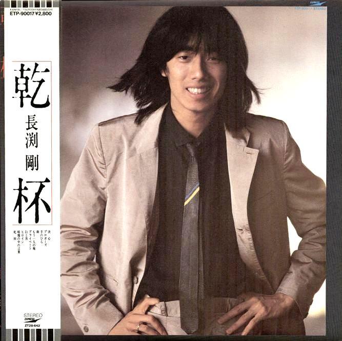 世界に発表しても恥ずかしくないエキシ用日本の曲って何?→「長渕の乾杯とかどう?」流れがおもしろいw