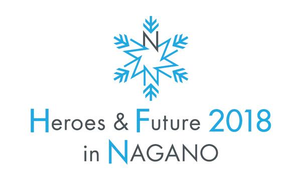 Heroes & Future 2018 in NAGANO 羽生結弦出演は予想外?慌ててチケットとホテル予約するファン続出!