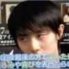 ABC朝日放送 Fantasy on Ice神戸 インタビュー映像まとめ
