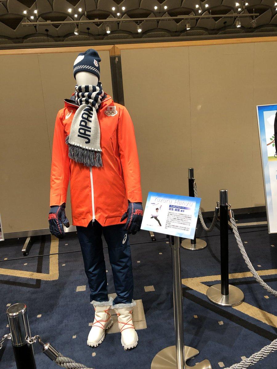 今年のANAの総会では、五輪公式ウェアが展示!ANA本社への報告会への出席は抽選だったとか?