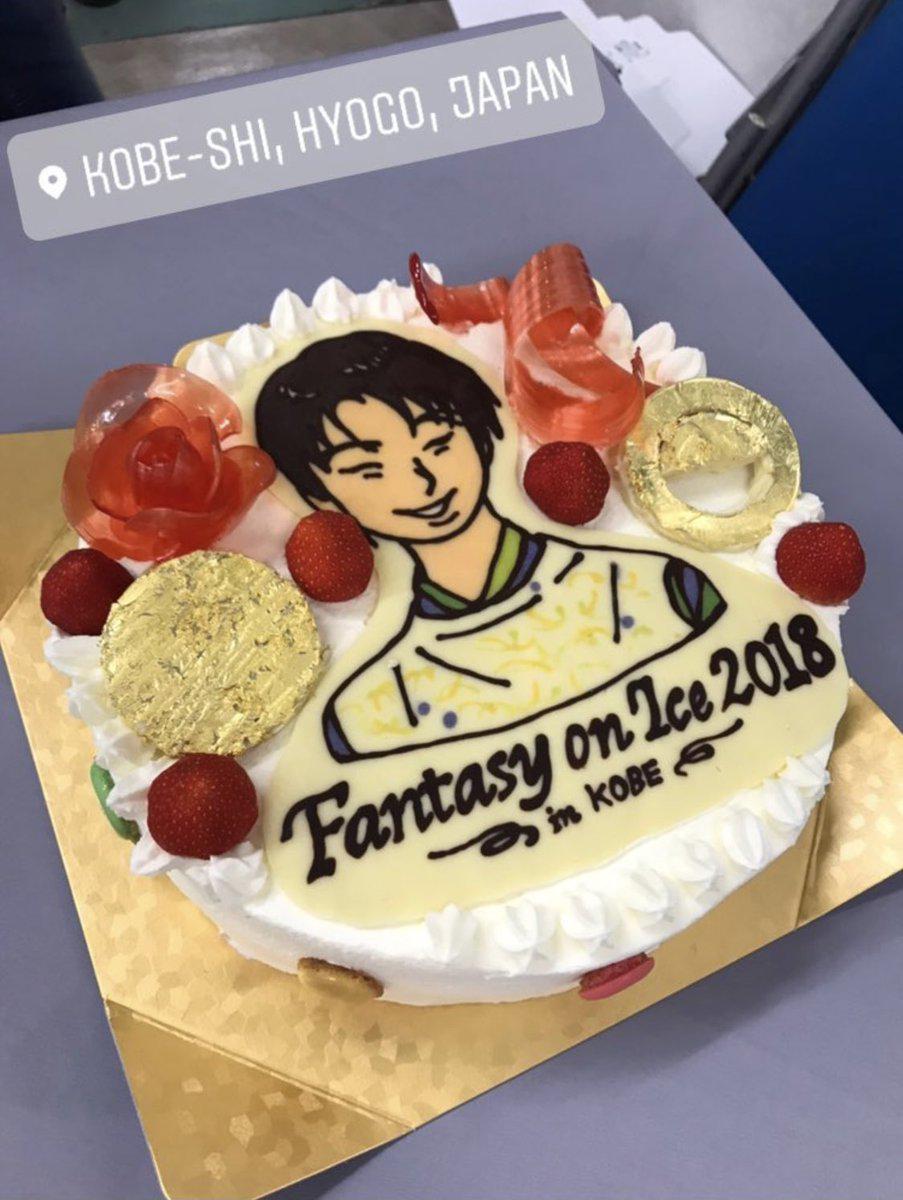 SEIMEIケーキ! 2連覇にもなってる!! 凄いケーキだw