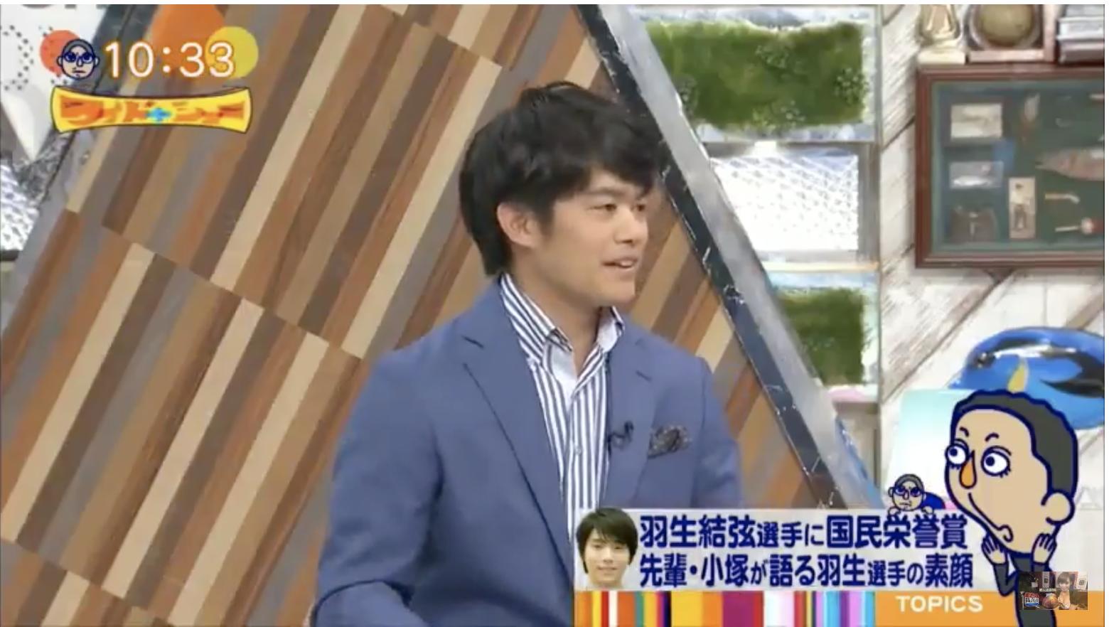 小塚崇彦氏がワイドナショーに生出演!羽生結弦について「本当に、それこそ半端ねぇやつ」