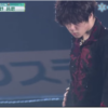 宇野昌磨は赤というか深紅の色が似合うから、SPの衣装はお披露目された衣装がいいな。→腹チラ多すぎて演技集中して見れないw