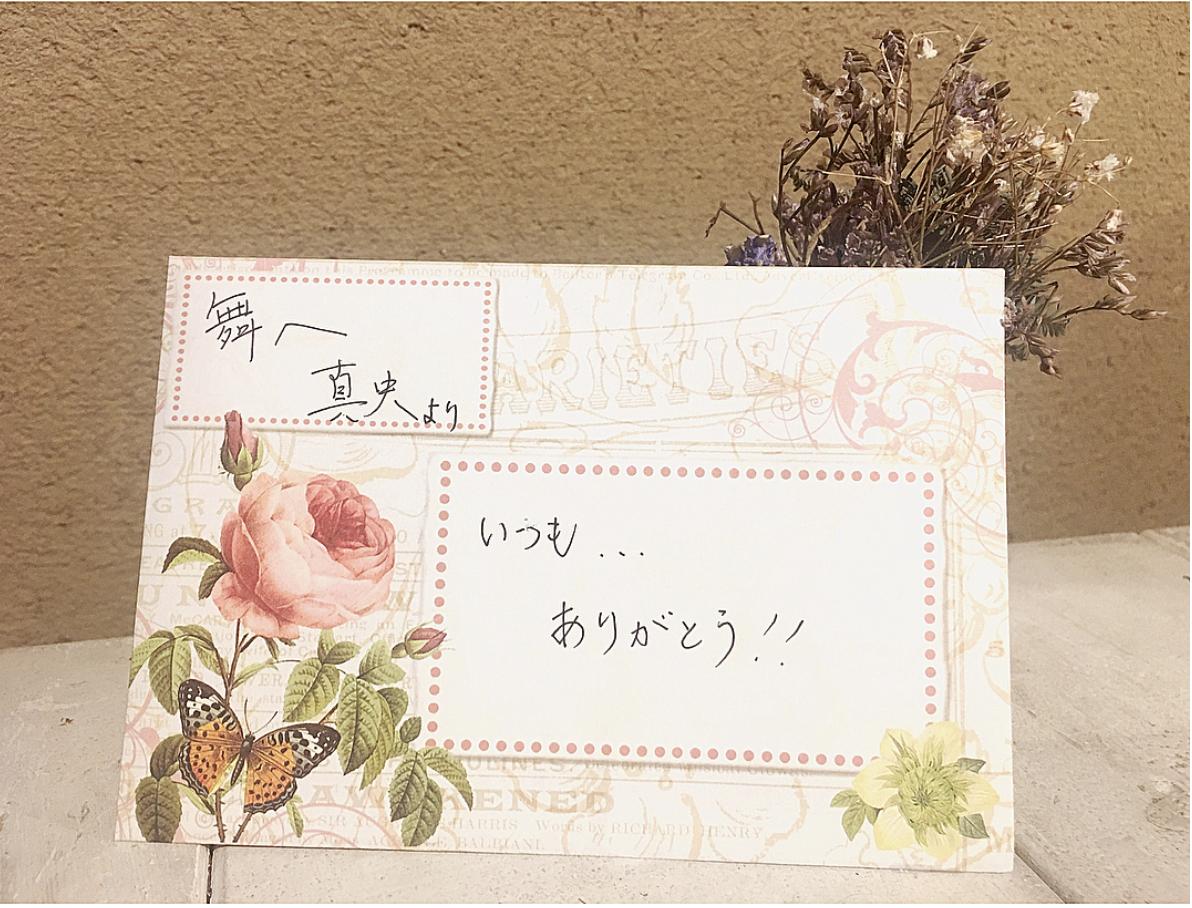 浅田舞さんの誕生日に浅田真央さんから感謝のメッセージ!