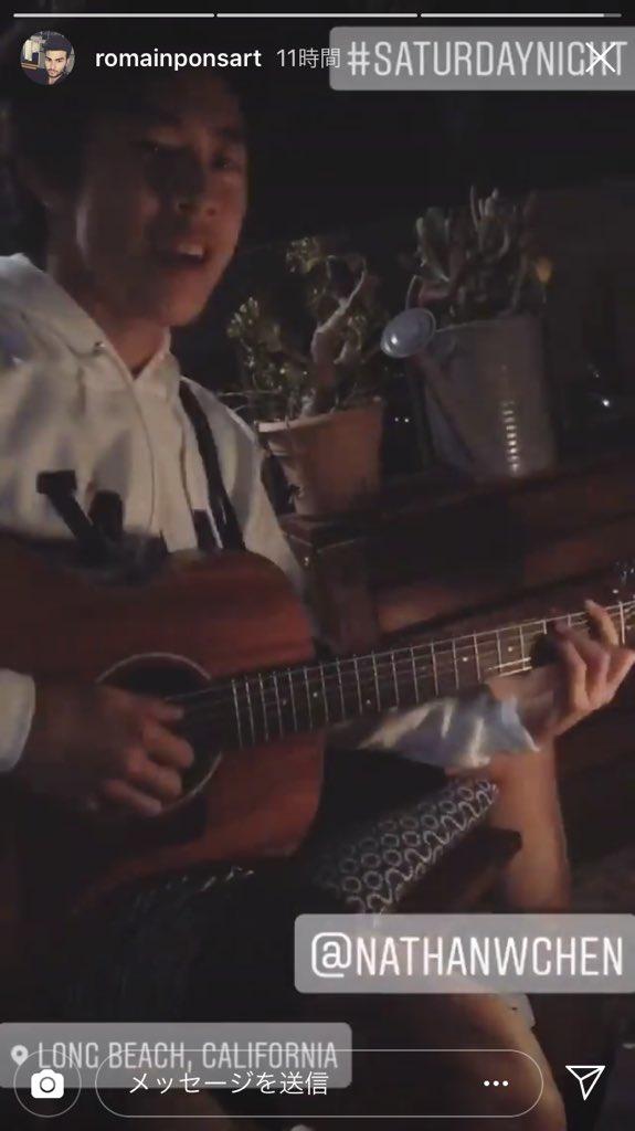 ネイサンのギター弾き語りが癒されると話題に!良い声!
