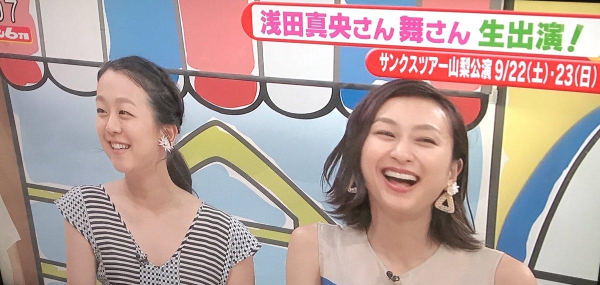 浅田舞、真央が山梨のTV番組に生出演!ペンダント作りに挑戦!