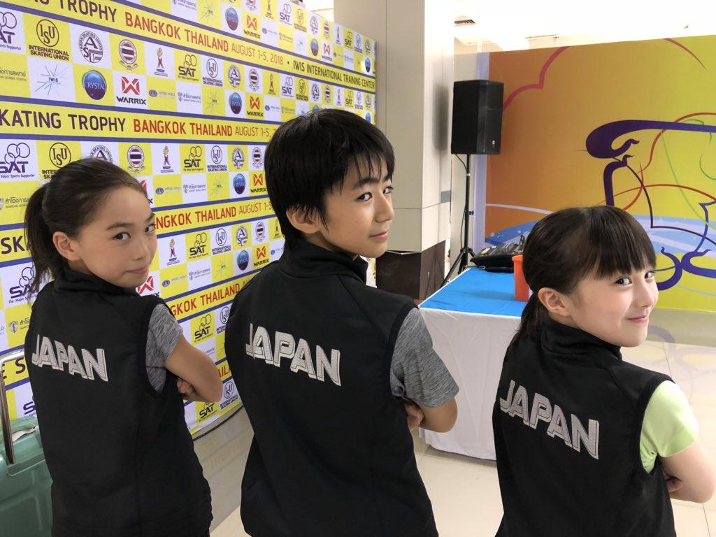 本田真凜の妹紗来が3回転、世界デビューで2位発進!男子2位に中村俊介!