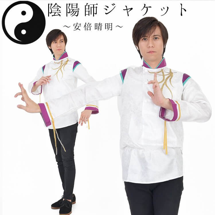 陰陽師ジャケット〜安部晴明〜のコスプレグッズが話題にwww