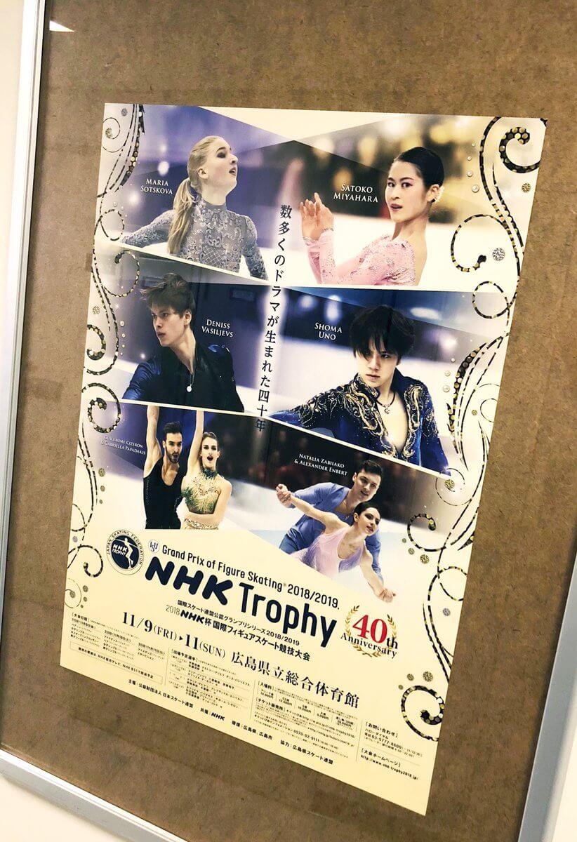NHK杯の倍率が今年も凄いwww 当選した人いるのか?レベルで落選の声しかないwww