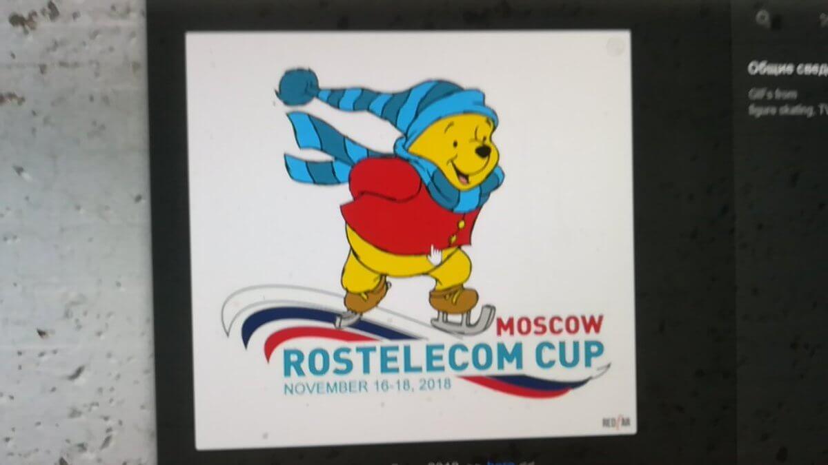 【速報】ロステレの新しいロゴがプーさんwww 本当なの?www