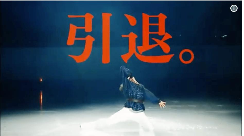いよいよ明日、「10/6引退 町田樹の軌跡 」放送!テレ東フィギュアスケートさんの最新ツイートにCM動画が!