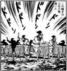 いよいよ羽生結弦の初戦が始まる!!
