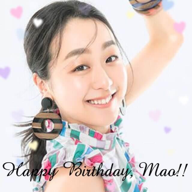 本日9/25は浅田真央の誕生日!お祝いコメントがたくさん!