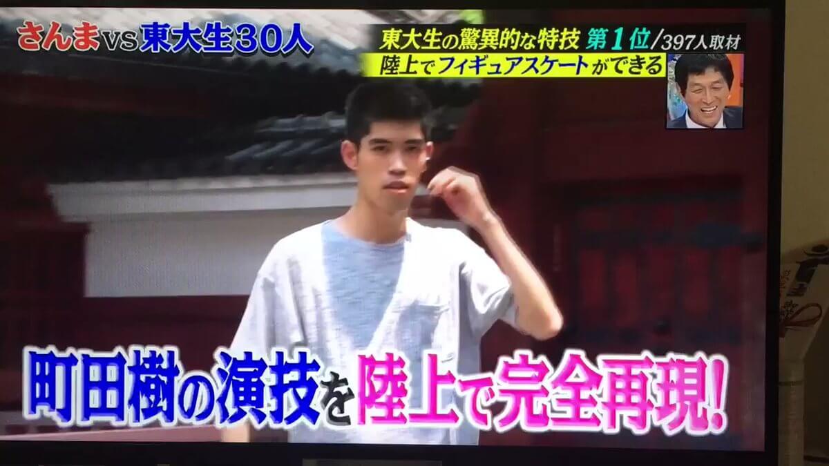 【動画有】町田樹のエデンの東を再現する東大生が話題に!