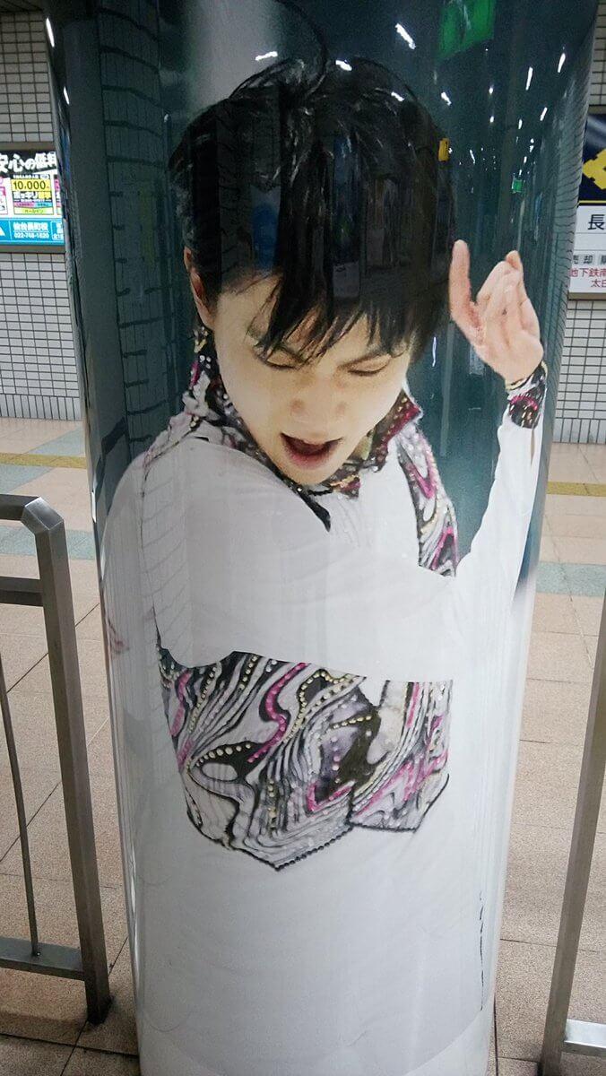 「『YUZURUⅡ』発売記念写真展」の開催で地下鉄駅構内に貼られているポスター全まとめ!