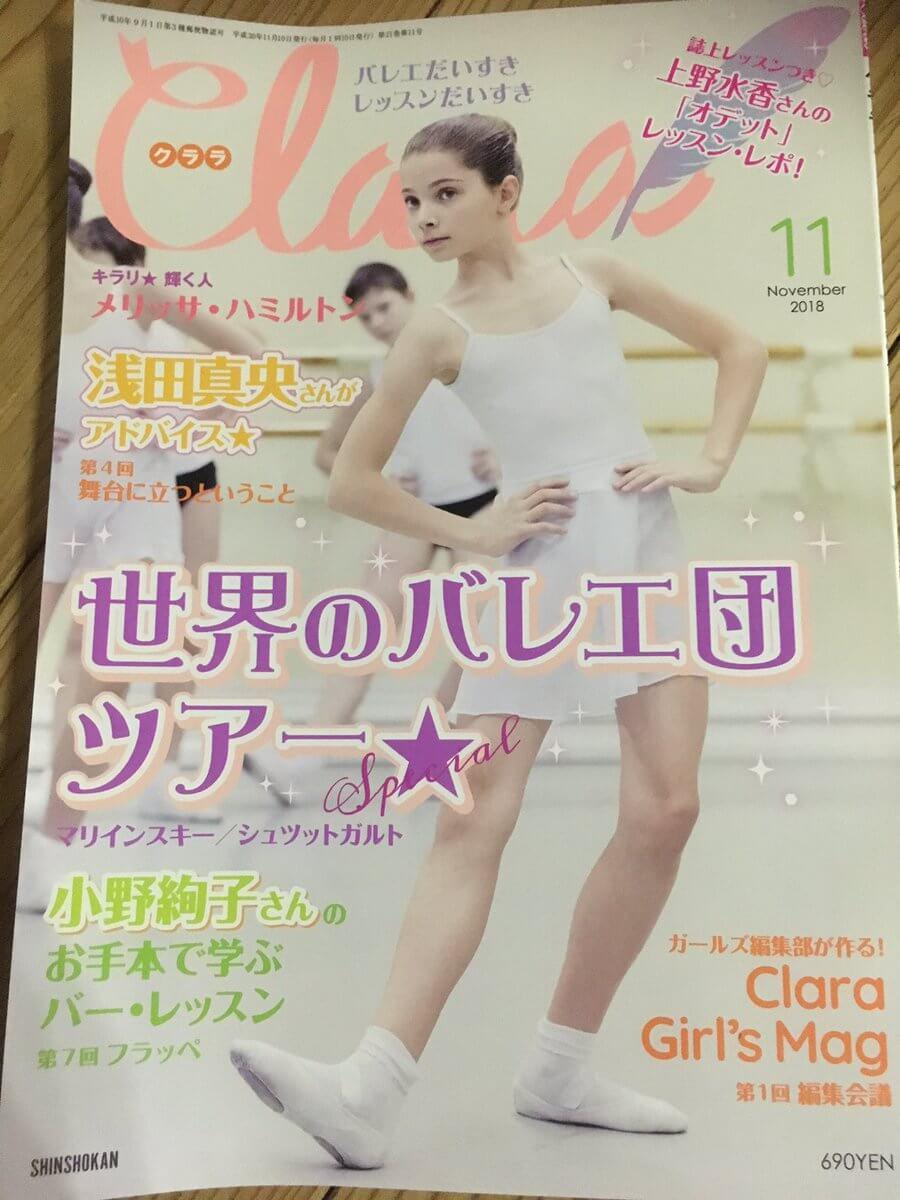 アクセスランキング(雑誌 - スポーツ) - Yahoo! …
