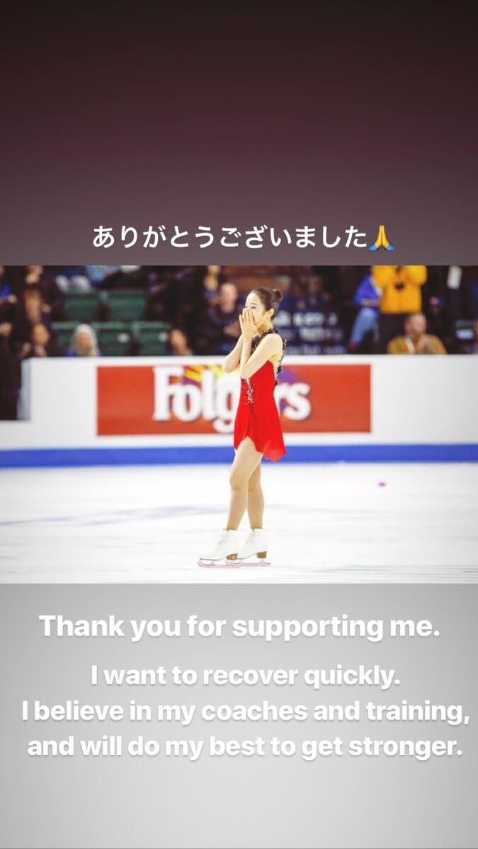 本田真凜 右足首負傷も「私はもっと強くなる」