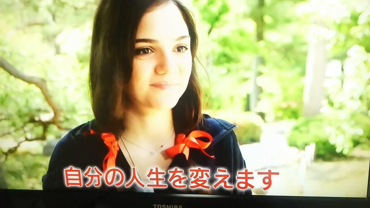 【動画有】報ステでメドベージェワの特集が放送!