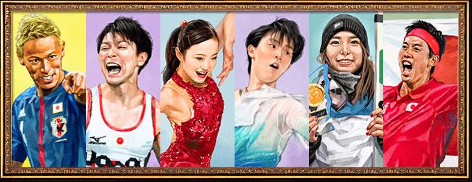 「くりぃむしちゅーの!レジェンド2018第9弾最強伝説クイズ」に羽生&宇野の名前が!
