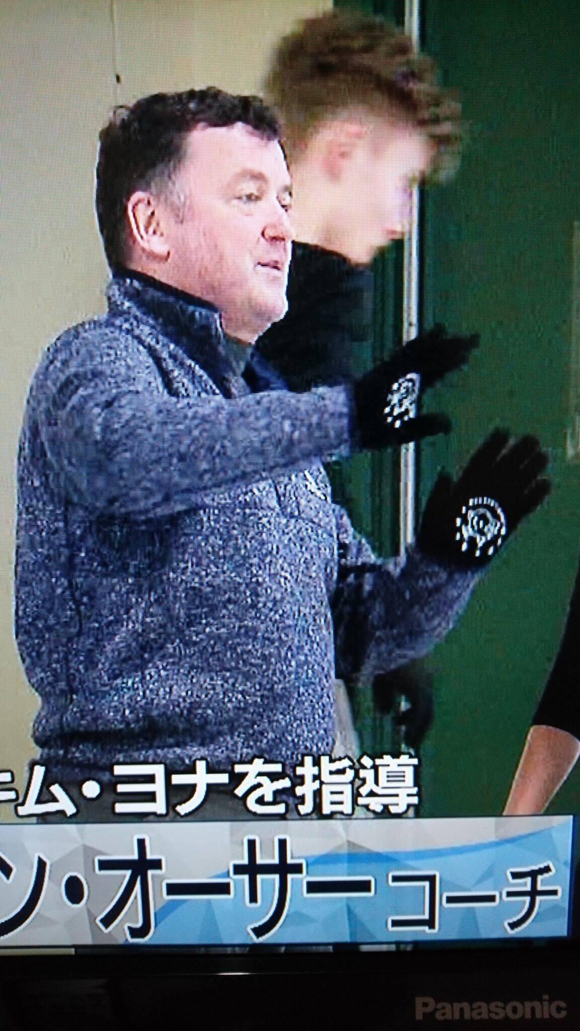 手袋といえば、オーサーのアイリンマーク手袋してたのに萌えたよねw