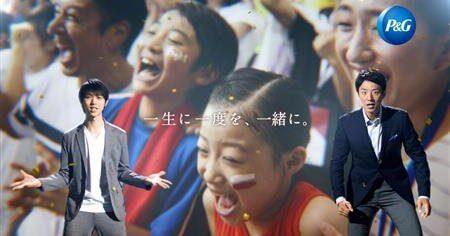 P&G 羽生結弦x松岡修造のCM公開キター! 長いメイキング映像も公開!