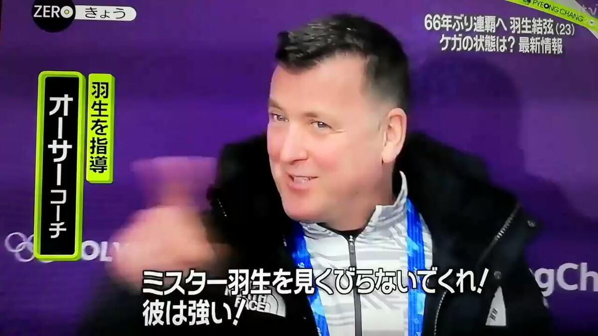 フィギュアスケートファンが考える、流行語は? #スケオタ流行語大賞 ツイートまとめ!